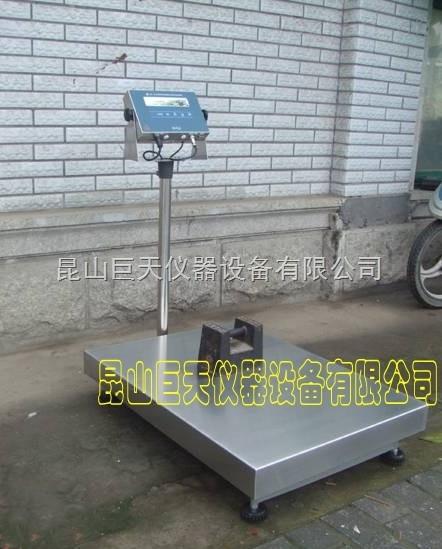 XK3101-廣州防爆電子秤TCS-30kg60kg75kg100kg150kg200kg300kg防爆臺秤Z低價