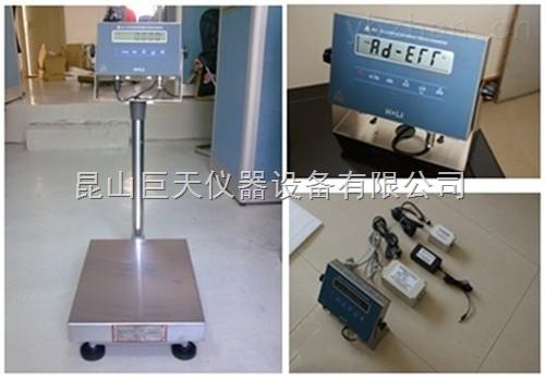 XK3101-廣西防爆電子秤TCS-30kg60kg75kg100kg150kg200kg300kg防爆臺秤Z低價