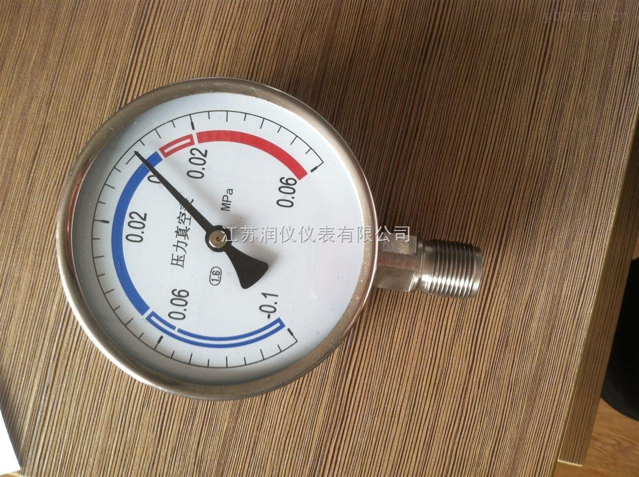 真空压力表yz-100
