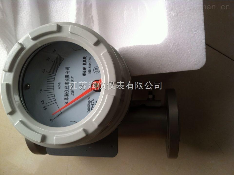 4-20MA金屬轉子流量計