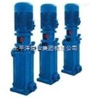 DL立式多级多出口离心泵