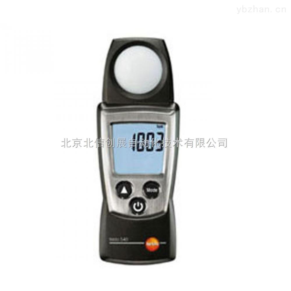 HJ03-EGT9-540-照度计,照度仪, 照度分析仪