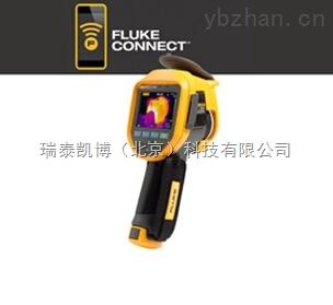 Fluke Ti400 红外热像仪