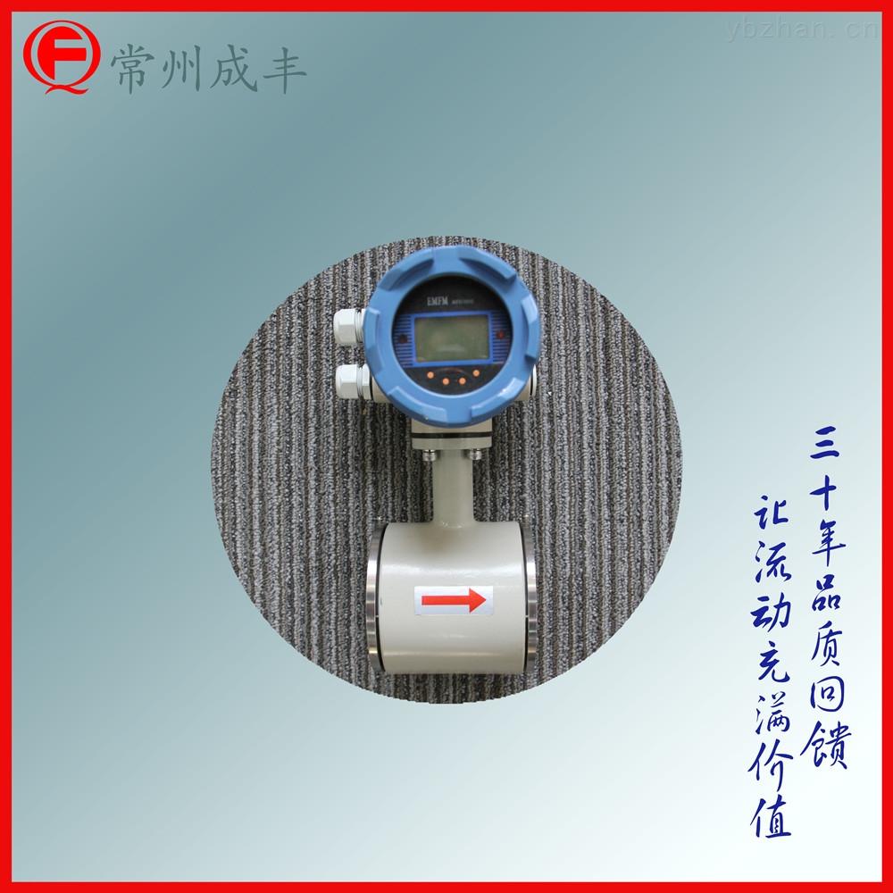 LDG-污水电磁流量计 钽电极 国产优质品牌成丰