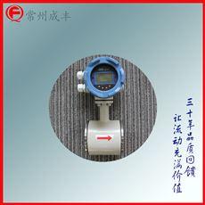 LDG电磁流量计选择 污水计量测量