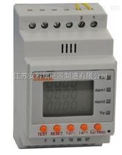 永利电玩app_ASJ10-AV单相数显电压继电器ASJ10-AV