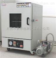 河北電池低氣壓實驗箱