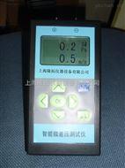 微差壓測試儀/室內外精密壓差計