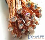 低烟无卤计算机电缆wdzc-djp3yerp3-23-7*2*1.5