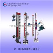 磁浮子液位计厂家 品质保证