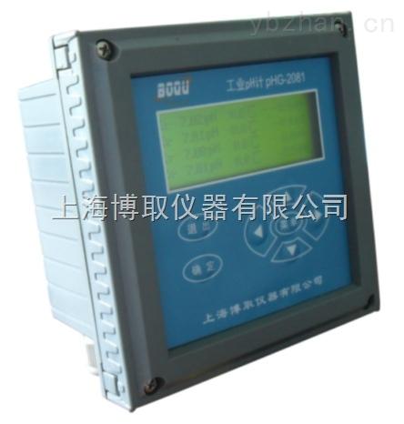 pHG-2081D型多通道工业ph计