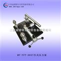 台式压力泵  台式气压压力泵