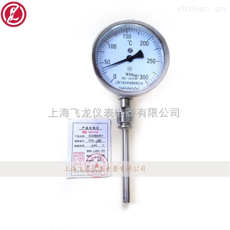 万向可调节双金属温度计