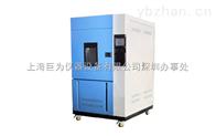 廣州橡膠熱老化試驗箱