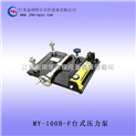 臺式壓力泵 手持式壓力泵