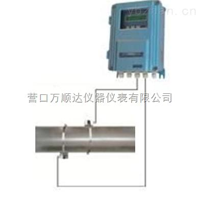 供应管段式超声波流量计