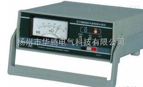 HY99986(3A)继电器触点接触电阻分选仪