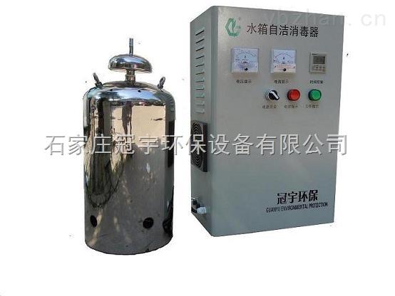 银川水箱水质处理器厂家