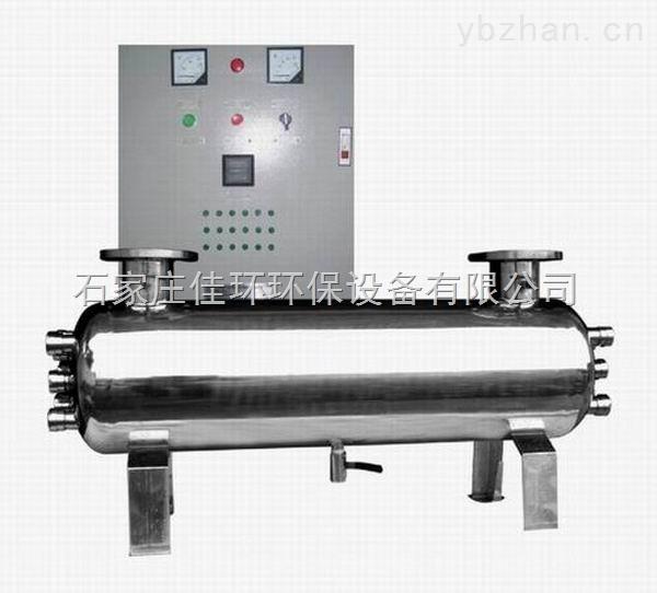 uv-lzc紫外线消毒器
