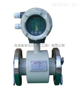 上海先衡仪表 电磁流量计