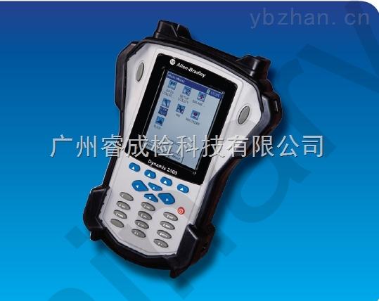 DYNAMIX2500便携式数据采集仪