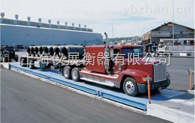 SCS-100噸電子地磅秤,提供調試、安裝、維修、定做一系列技術服務