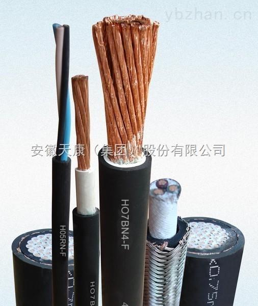 WDZN-YJY耐火阻燃低烟无卤特种电缆--安徽天康集团