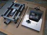 威海100公斤電子稱廠家,荊州耀華150kg電子臺秤(計數)