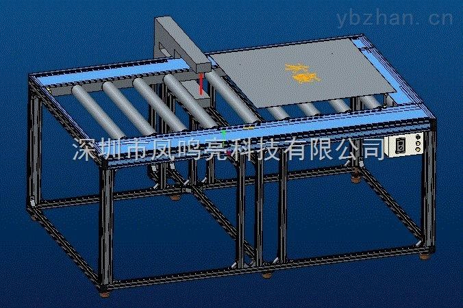 激光無損檢測儀板材厚度無損測厚儀薄膜紙張在線測厚儀