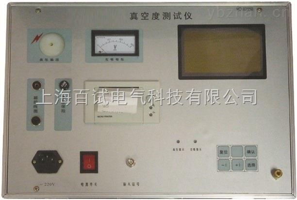便携式真空度测试仪