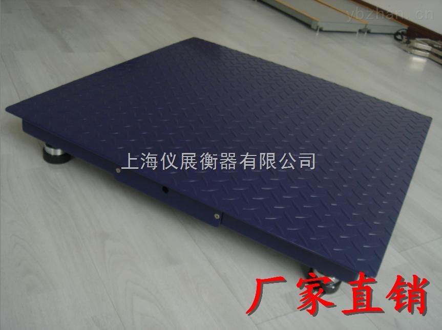 5噸電子地磅秤價格5T電子地秤廠家直銷