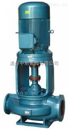 SLB立式便拆式雙吸離心泵