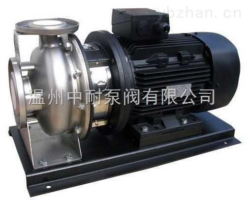 ZS臥式不銹鋼單級離心泵