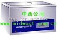 超声波清洗器 型号:HC/KH-300DE库号:M403517