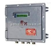 工業熱式氣體質量流量計
