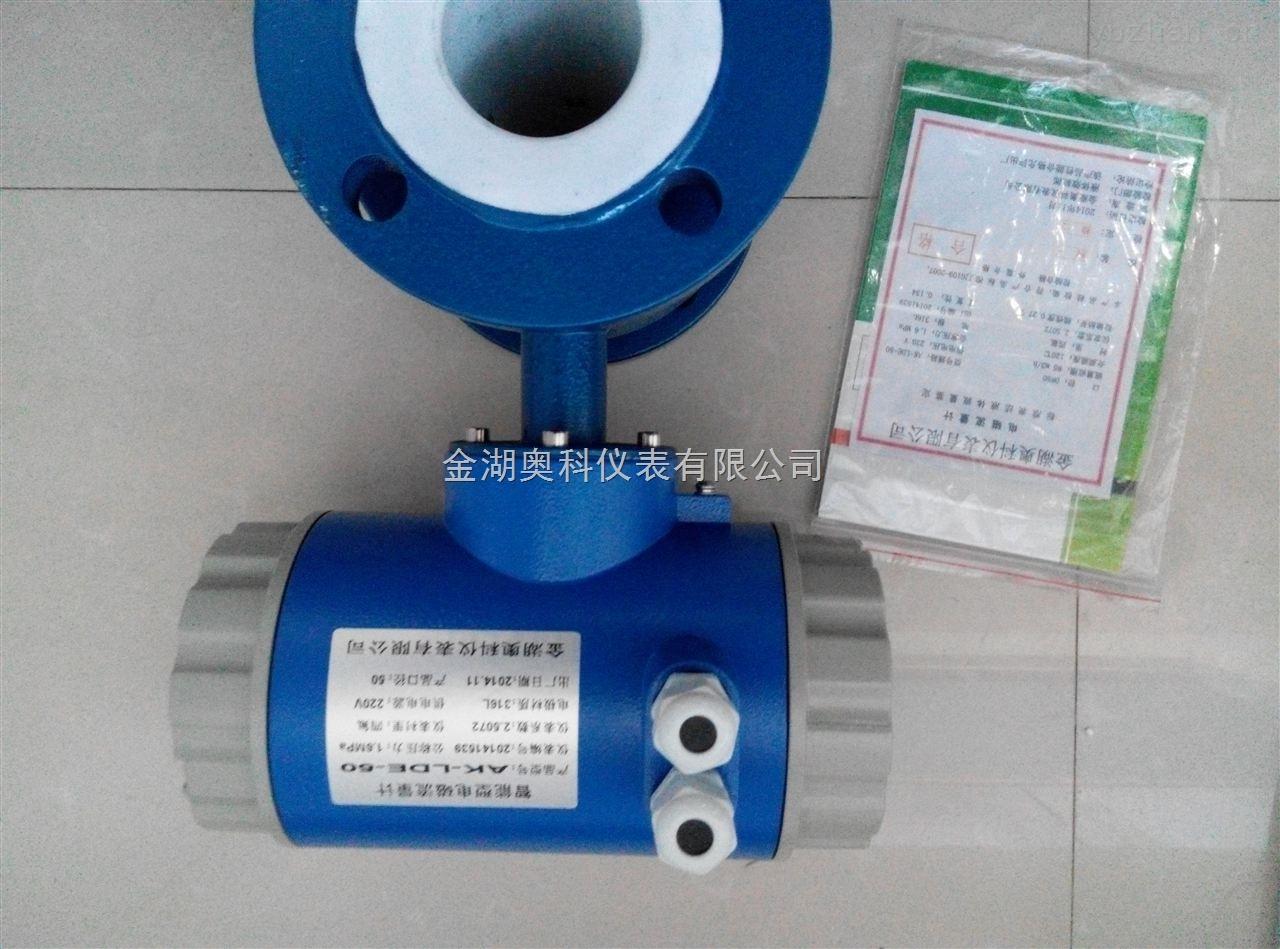 氨水流量計選型