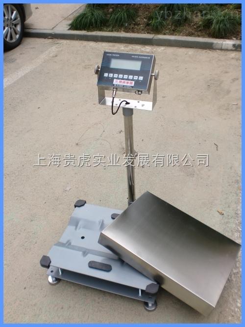 GH-EX-TCS-不銹鋼防爆電子秤價格,化工廠防爆稱