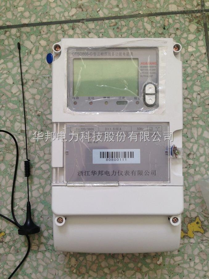 DTZY866-G-GPRS国网费控智能电表