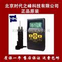 北京时代之峰科技有限公司TH400超声波硬度计