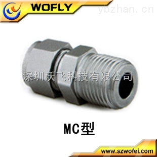 """MC-02-0卡套穿板直径接头1/4""""螺纹卡套法兰等链接方式仪表管接头"""