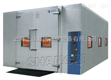 步入式高低温试验室--上海