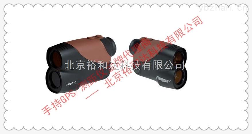 华北总代镭仕奇直销镭仕奇T600pro激光测距测高测角望远镜