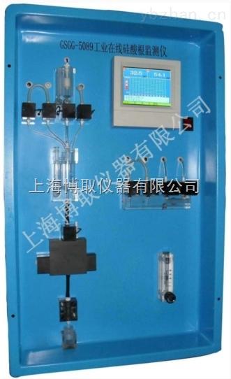 二氧化硅在线监测仪使用原理|硅酸根离子如何检测