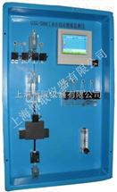 GSGG-2089锅炉汽水取样架安装在线硅酸根监测仪|三通道硅表厂家