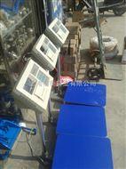 上海耀华200公斤台称