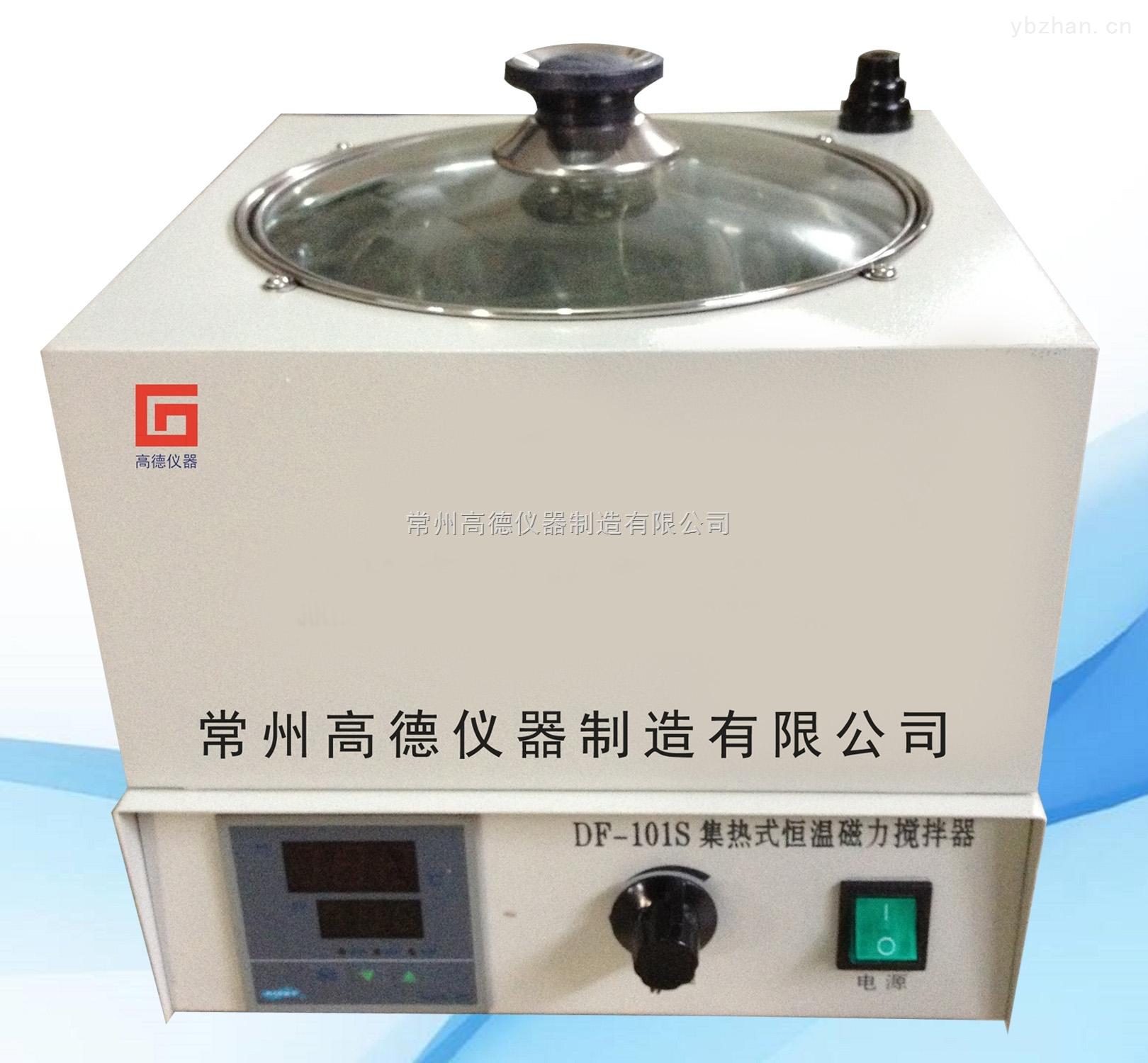 DF-101S-集熱式磁力攪拌器廠家