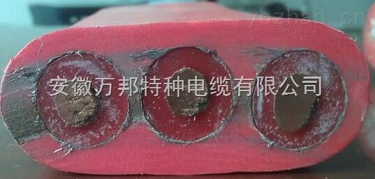 6-10KV高压扁平电缆