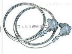 PVC导线铠装热电阻价格