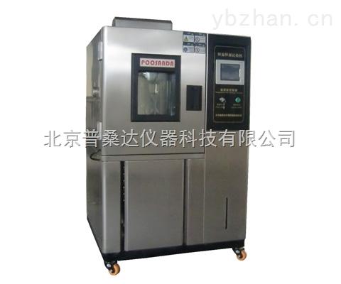 电路板高低温交变试验箱