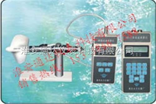 旋浆式流速测定仪厂家